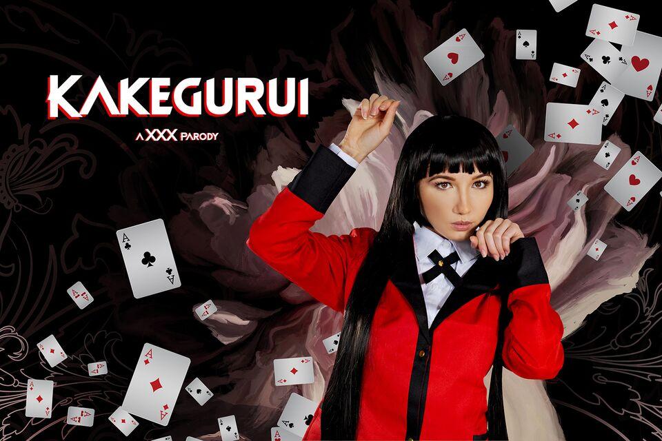 Kakegurui A XXX Parody with Maya Woulfe – VRCosplayX